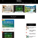 Bassblog [バスブログ] サイトのキャプチャー画像