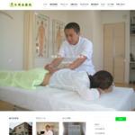 広島マッサージ針治療 今岡治療院 サイトのキャプチャー画像