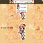 恋のクレジット-朝倉修 サイトのキャプチャー画像