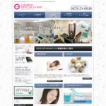 成田の矯正歯科、歯医者はコスモスデンタルクリニック サイトのキャプチャー画像