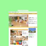 野間薬局 土井店 サイトのキャプチャー画像