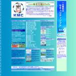 かながわ海老名地区Infoは登録相互リンク集と地域SEリンク集 サイトのキャプチャー画像