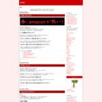 今が旬! サイトのキャプチャー画像