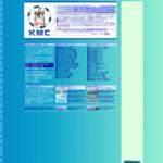 しずおか富士地区Infoは登録相互リンク集と地域SEリンク集 サイトのキャプチャー画像