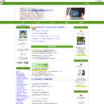 ゲッターM・情報商材情報公式サイト サイトのキャプチャー画像