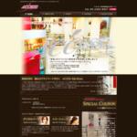 新宿・四谷三丁目の美容室ACCESS サイトのキャプチャー画像