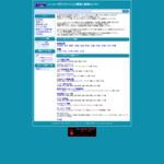 ハーレーダビッドソン人口調査と検索エンジン サイトのキャプチャー画像