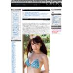 アイドル画像 サイトのキャプチャー画像