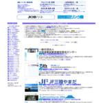 JOBリネ 登録相互リンク集!掲載バナーは横468×縦60pixel サイトのキャプチャー画像
