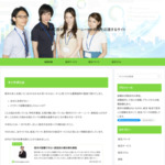 キソサポ サイトのキャプチャー画像
