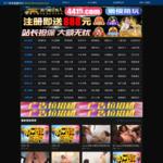 総合学習塾グリーン 岩井教室 サイトのキャプチャー画像