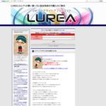 LUREA(ルレア)の買い方と独自特典 サイトのキャプチャー画像