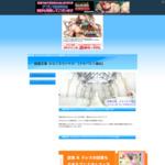 結婚式場 みなとみらい サイトのキャプチャー画像