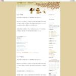 水戸情報ブログ WEB水戸  サイトのキャプチャー画像