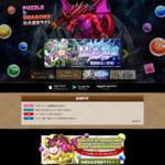 パズドラと『ヱヴァンゲリヲン』のコラボレーション! | パズル&ドラゴンズ