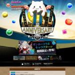 「セブン-イレブン」とパズドラがコラボレーション! | パズル&ドラゴンズ