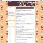 風水が大好きな女の子のブログ サイトのキャプチャー画像