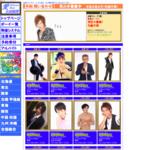 カウンセリンング 心理相談【ねはん】 サイトのキャプチャー画像