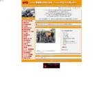 ハーレー情報局のぶちゃんねる サイトのキャプチャー画像