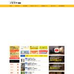 福岡.博多で飲んで繋がるノミツナ!様々な飲み会情報満載! サイトのキャプチャー画像