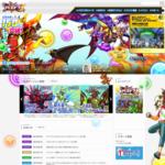 パズドラZ公式サイト - ニンテンドー3DS専用ソフト