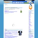 [HTML + HTML] ぺんたん info