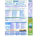 PageRank Checker&PageRankはPageRank UpDownに一喜一憂Site! サイトのキャプチャー画像