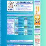 しずかな地区Infoは静岡県と神奈川県の地域SEリンク集! サイトのキャプチャー画像