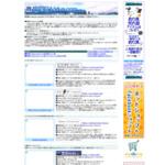 商業R-Value.comはビジネス系サーチエンジンリンク集です。 サイトのキャプチャー画像