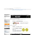 スリープトラッカープロ サイトのキャプチャー画像