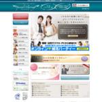 スペシャルマリッジ 1年以内に結婚を! サイトのキャプチャー画像
