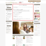 美容室専売品イオニートシャンプー サイトのキャプチャー画像