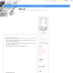 高崎観光・旅鴉  サイトのキャプチャー画像
