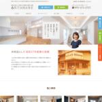福岡工務店なら注文住宅建築・自由設計住宅(株)田辺木材ホーム サイトのキャプチャー画像