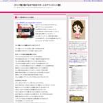 タンジ塾 サイトのキャプチャー画像