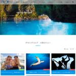 沖縄の恩納村 ダイビング