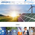 3000SEARCH - サイト登録無料の相互リンク検索エンジン サイトのキャプチャー画像