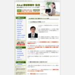 Akai探偵 - 仙台     サイトのキャプチャー画像