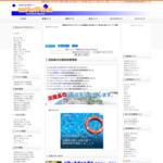 淡路島観光WEB「あわじウェブドットコム」 サイトのキャプチャー画像