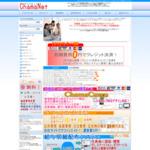 WEB用ソフト CGI、PHP、JavaScriptの開発 サイトのキャプチャー画像