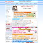 各種予約受付に便利!★高機能予約システム サイトのキャプチャー画像
