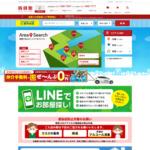 滋賀短期大学の学生様のお部屋探し! サイトのキャプチャー画像