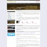 カーフィルム【クールランニングカーフィルム】 サイトのキャプチャー画像