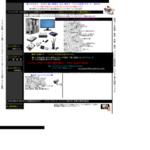 安心パソコン訪問サポート サイトのキャプチャー画像