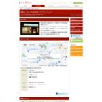さいたま市の小竹デンタルクリニック サイトのキャプチャー画像