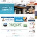 大阪市で家族葬-都島葬祭- サイトのキャプチャー画像