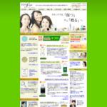 EGF化粧品専門店 EGF Style(イージーエフスタイル) サイトのキャプチャー画像