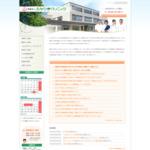 医療と健診のふなびきクリニック サイトのキャプチャー画像
