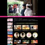 伊勢原美容院Hip サイトのキャプチャー画像