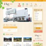 八戸不動産カフェ アイラス 土地・中古住宅・賃貸 サイトのキャプチャー画像